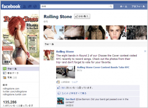 Rolling Stone Facebook page
