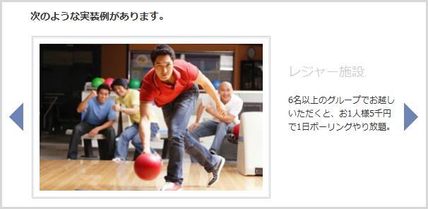 ボーリング日本語