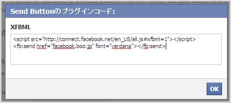 sendコード 英語