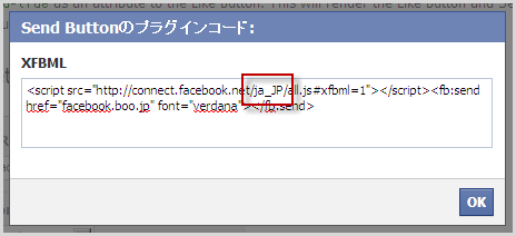 Send日本語