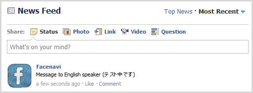 英語ユーザー