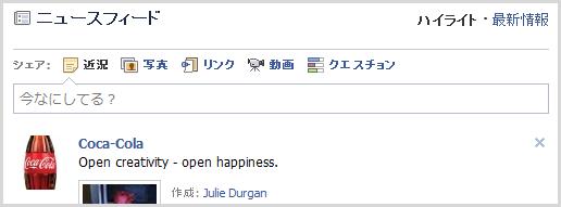 日本語ユーザー