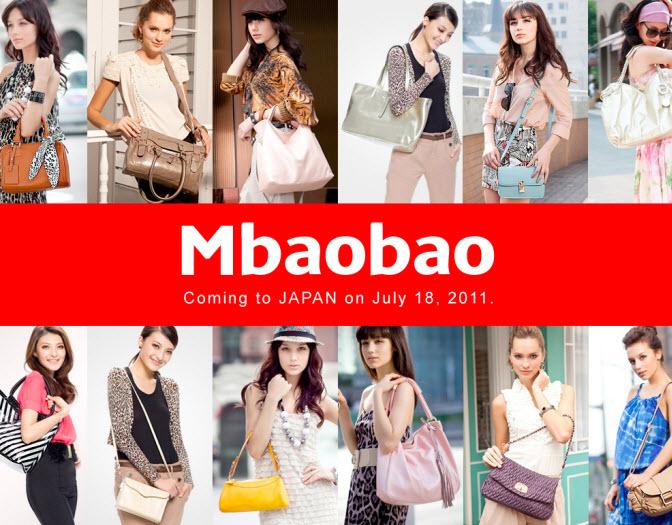 Mbaobao