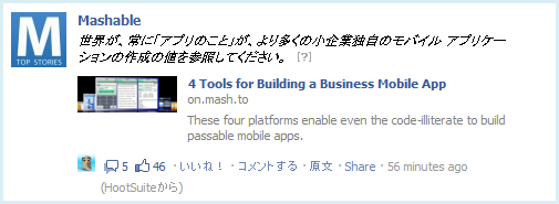 日本語翻訳