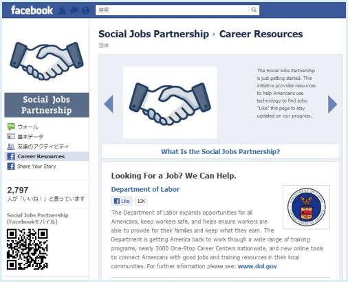 Social Job Partner