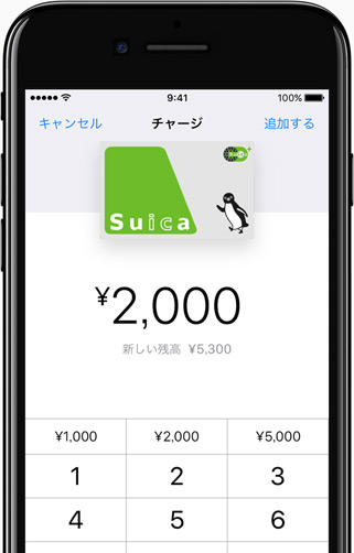 apple-pay-suica-charge