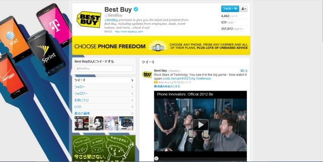 BestBuy twitter page