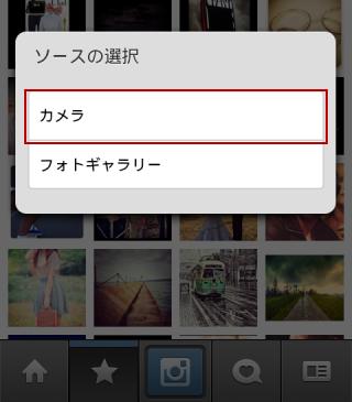 instagram撮影02