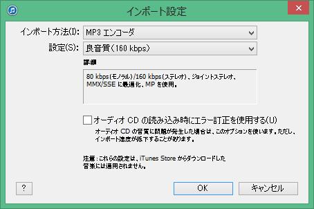 cd-import-02