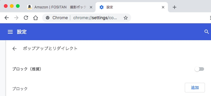 Chrome link does not work 03