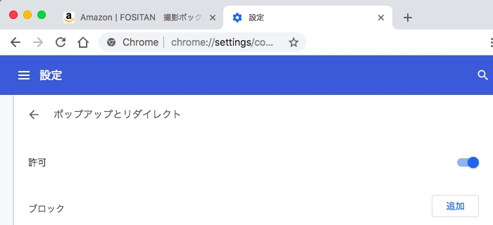 Chrome link does not work 04