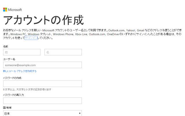 create_microsoft_id-02