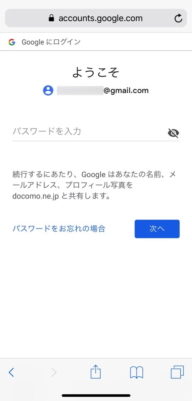 D account 04