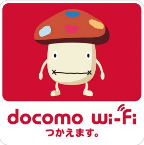 ドコモWi-Fiステッカー