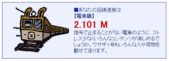 docomo無線LAN