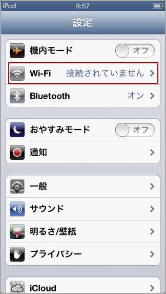 ipod touch wifi