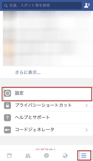 facebook-movie-auto-01