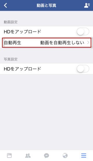 facebook-movie-auto-02