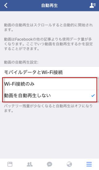 facebook-movie-auto-03
