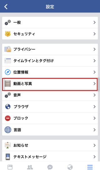 facebook-movie-auto-04