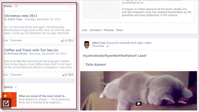 Facebook新しいタイムライン
