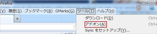 FirefoxでJavaを無効化する01