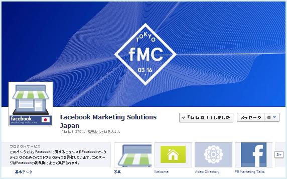 fMC Tokyo