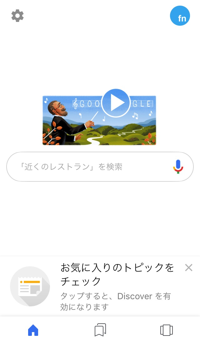Google lens 10