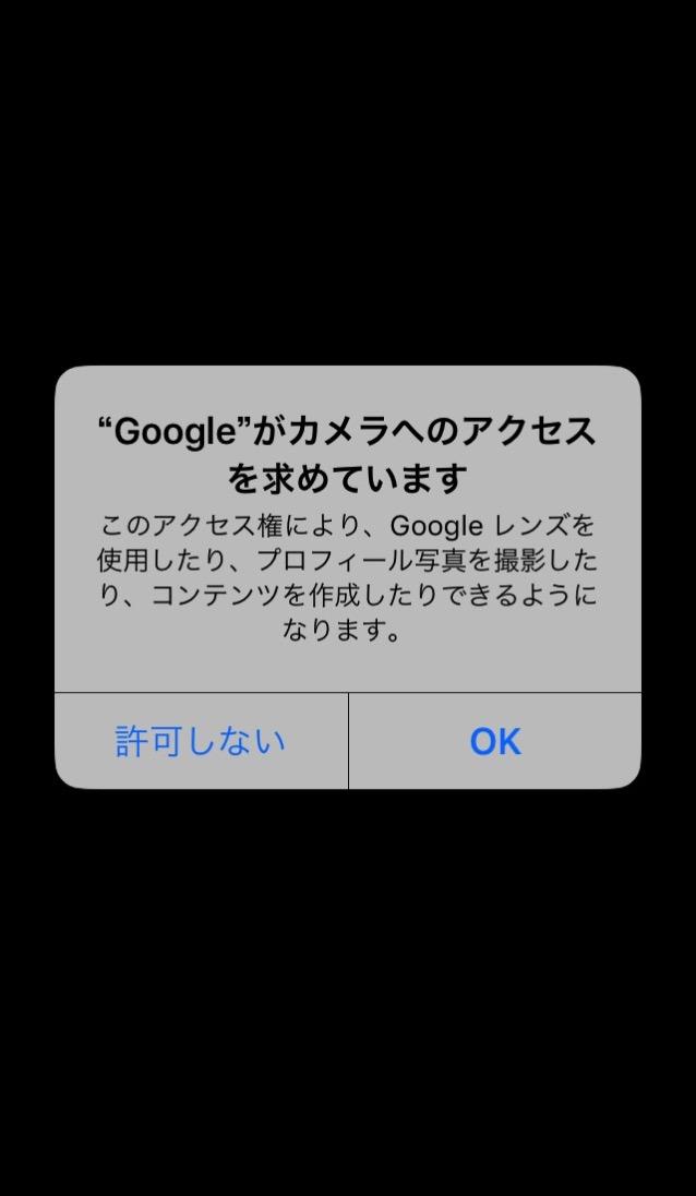 Google lens 7