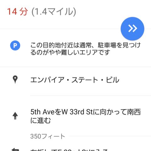 Google map park 02