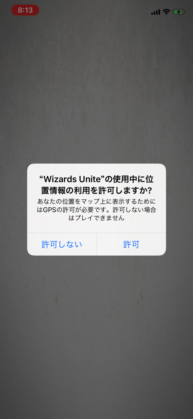 Harry potter wizards unite 24