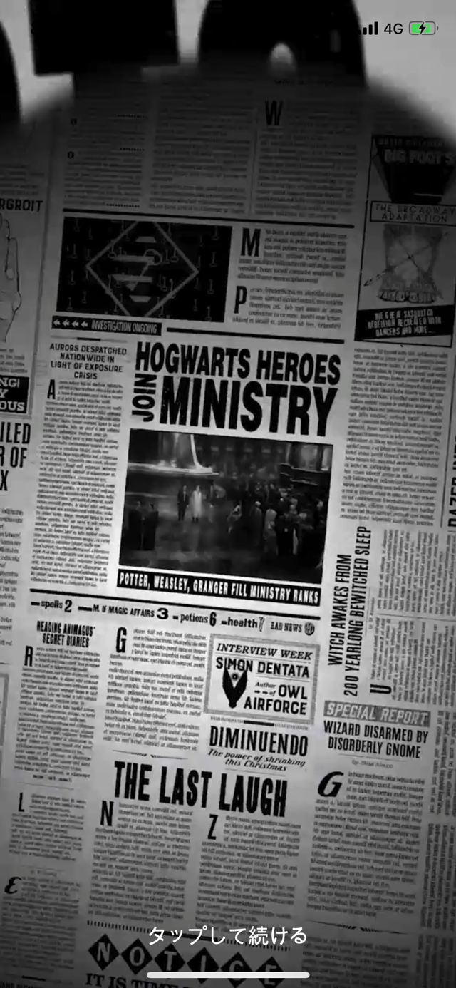 Harry potter wizards unite 35