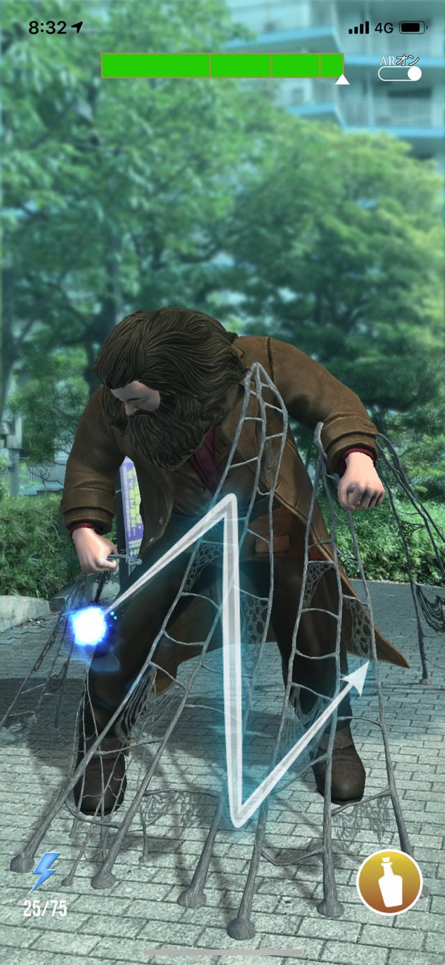 Harry potter wizards unite 60