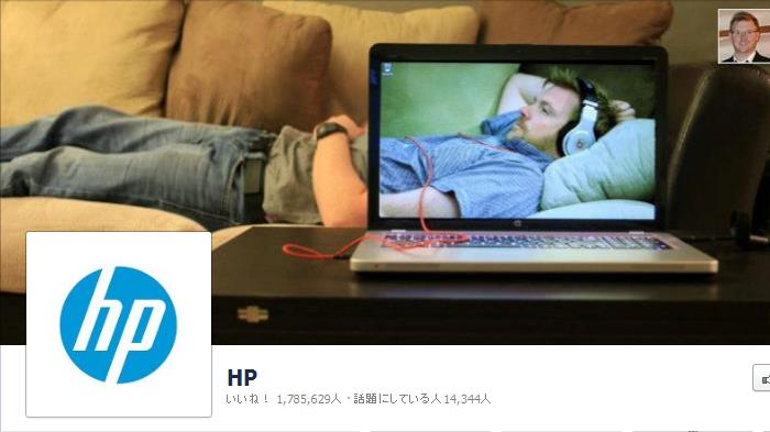 HP Facebookページ