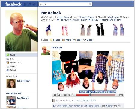 facebookページ例10