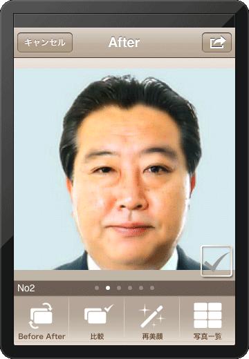 野田首相2