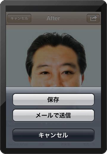 野田首相4