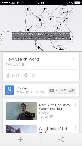 YouTube字幕 英語