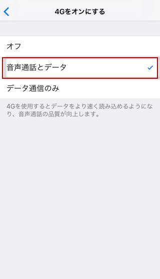 ios10-ocn-mobile-one-01