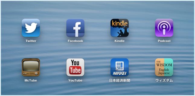 ipad mini アプリ