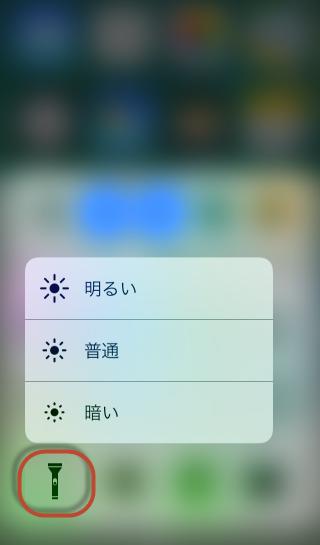 iphone-hint-02