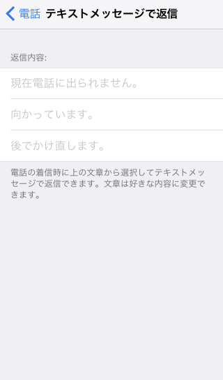 iphone-hint-05