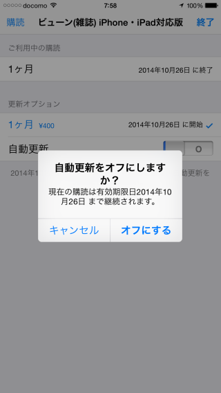 iphone-subscription-01