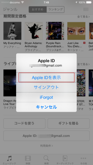 iphone-subscription-03