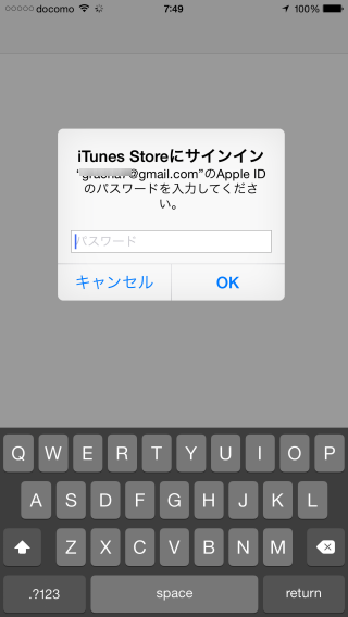 iphone-subscription-04