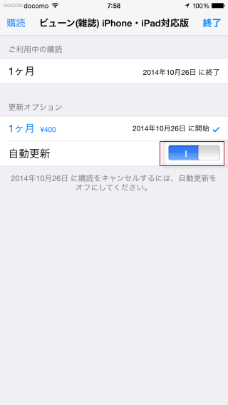 iphone-subscription-07