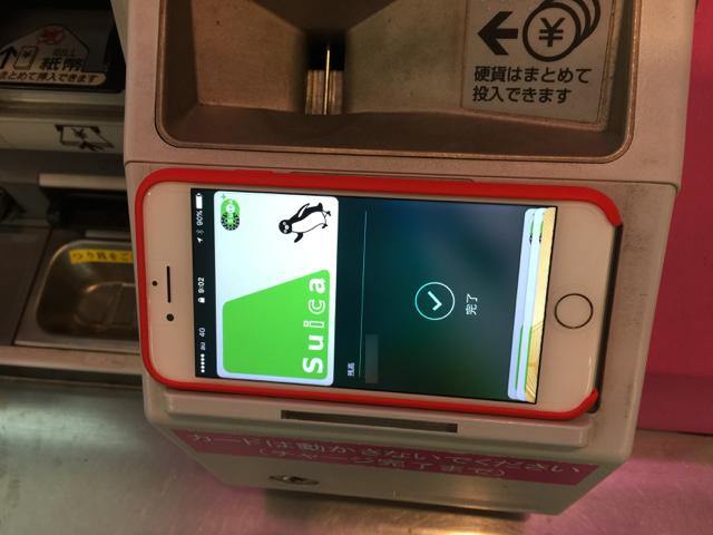 iphone-suica-02