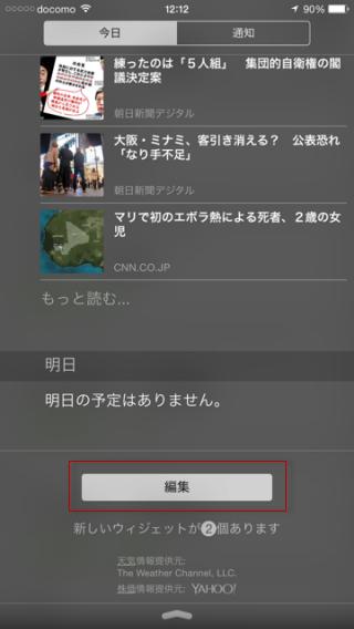 iphone-widgets-02