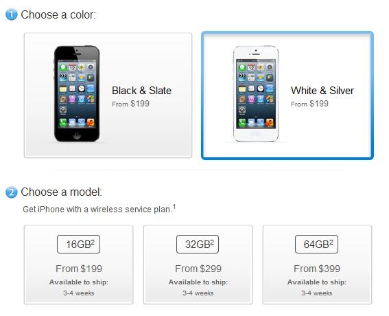 iPhone5 予約状況