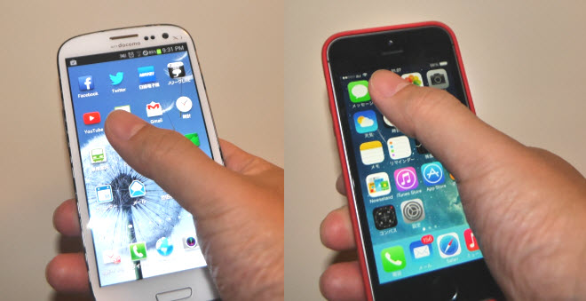 iPhone5sとAndroid比較